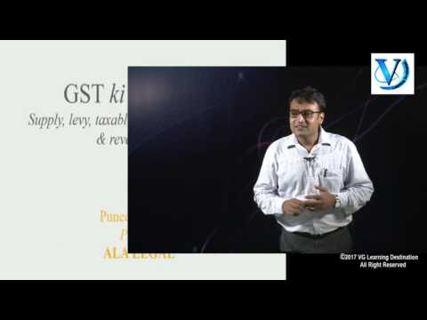 GST Lecture by Puneet Aggarwal | VG Learning Destination | Study Khazana
